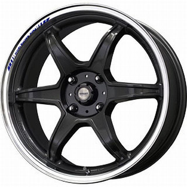 Powder-Coated Wheel example